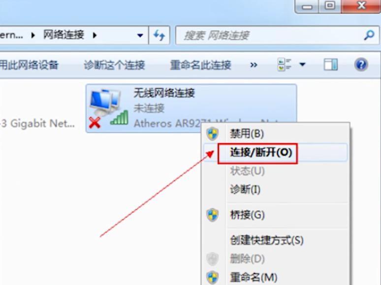 笔记本win7设置wifi热点软件_笔记本设置wifi热点 软件_笔记本设置wifi热点软件xp