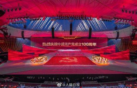 鸟巢里首次架起180米超大屏幕:成为全球最大的沉醉式剧场